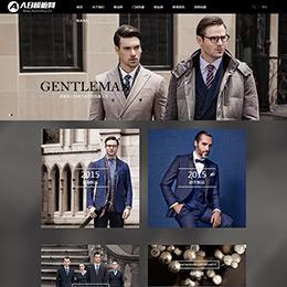 高端服装品牌类企业网站织梦模板