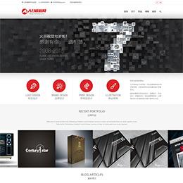 红色大气高端响应式品牌设计类公司织梦模板源码