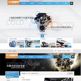 通用五金机械集团企业工厂网站模版源码