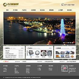 通用型企业网站模版 织梦电子产品公司网站源码