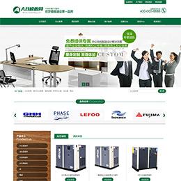绿色办公家居家具营销类企业通用网站织