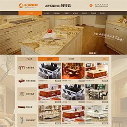 建材石材装修室内装饰类企业网站织梦模板