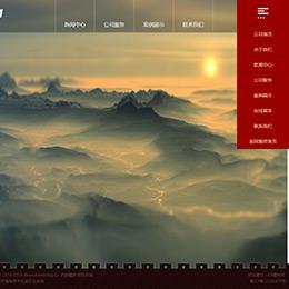 古典策划推广传播文化传媒类企业网站织