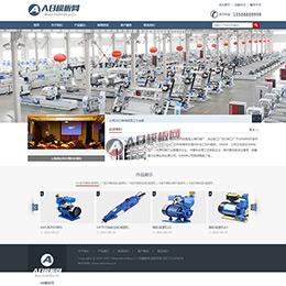 工业机械设备企业公司网站织梦模板