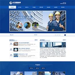 蓝色建筑工程装饰装潢企业网站源码 织