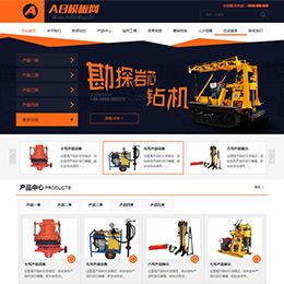 橙黄色机电设备产品企业站源码 织梦机械设备模板