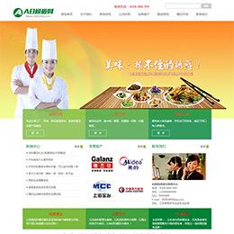 大气餐饮食品类企业通用dedecms源码模板