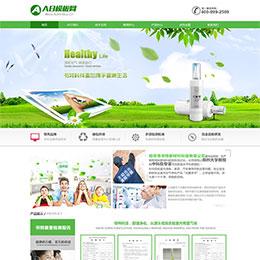 室内空气质量检测网站源码 环保型企业网站模板