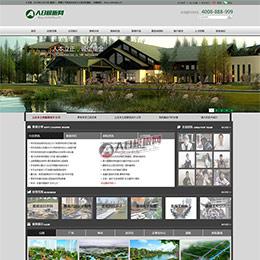宽屏大气景观设计公司网站源码 环保设计公司织梦模板