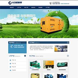机械电源设备类网站源码 机电类网站织梦模板