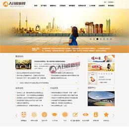 简繁双语工业水利工程项目类企业网站织梦模板源码
