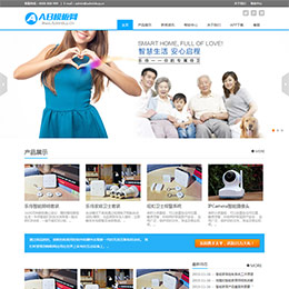 自适应电子防盗产品展示网站织梦模板 支持手机版