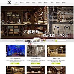 酒窖酒庄产品展示设计公司织梦模板源码