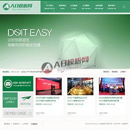 绿色广告设计类企业公司网站织梦模板源