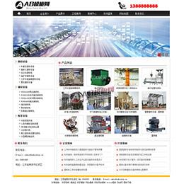 机械制造类企业网站织梦源码模板