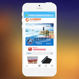 织梦蓝色企业通用型网站手机模板 wap手机网站源码