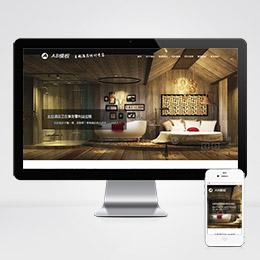 (自适应手机版)HTML5响应式自适应酒店设计室内装修网站源码 装