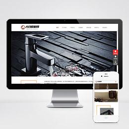 (自适应手机版)HTML5响应式陶瓷建材类网站源码 卫浴类网站织梦