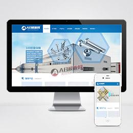 (自适应手机版)蓝色响应式机械螺丝设备行业网站织梦模板