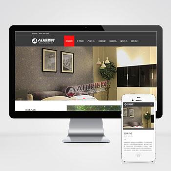 (自适应手机版)自适应家居衣柜展示类通用网站织梦模板
