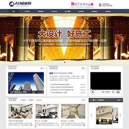装饰装潢公司网站源码 织梦装修设计工程公司模板
