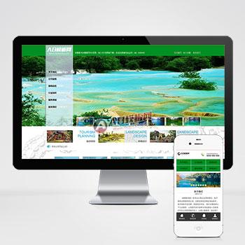 (带手机版数据同步)景区景观园林建筑类网站源码 设计环保类企业织梦模板