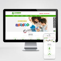 (自适应手机版)家政公司网站源码 家政育婴服务类织梦网站模板