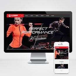 (自适应手机版)健身器材体育用品加盟店网站源码 运动服装加盟连锁店网站织梦模板