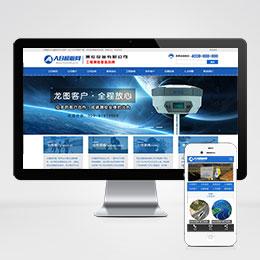 (带手机端)地质勘察设备公司源码 测绘工程设备类网站织梦模板