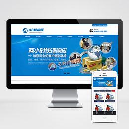 (带手机版数据同步)营销型机械锅炉设备网站源码 锅炉工程网站织梦营销型模板