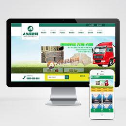 (带手机版数据同步)绿色环保材质设备网站源码 环保汽车顶棚门板设备网站类织梦模板