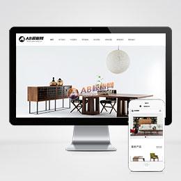 (自适应手机版)响应式智能家居网站源码 家具展示装潢类织梦模板