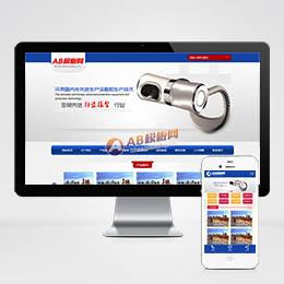 (带手机版数据同步)生产设备防盗报警类网站织梦模板 警报安防锁类设备网站源码