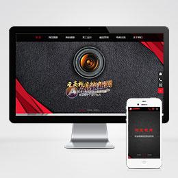 (自适应手机版)响应式淘宝美工摄影店铺装修类织梦模板 艺术摄影类网站源码下载
