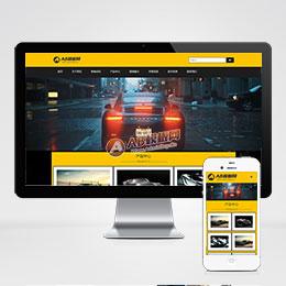 (自适应手机版)响应式汽车设备展示类网站织梦模板 HTML5汽车4S店汽车维修设备网站源码下载