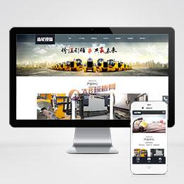 (自适应手机版)响应式齿轮减速机设备类网站织梦模板 html5机械设备网站源码下载