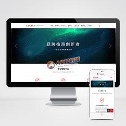 (自适应手机版)响应式装修设计公司织梦模板 HTML5装饰装潢工程设计公司网站源码