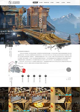水墨风的室内装饰工程公司静态html网站模板
