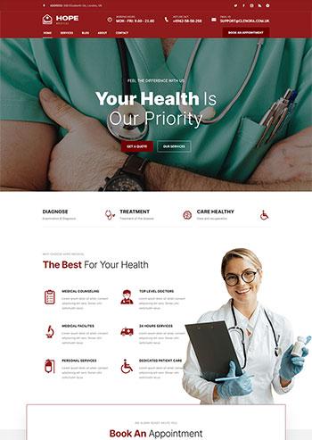 牙科医院门诊医疗服务静态网站HTML5模板