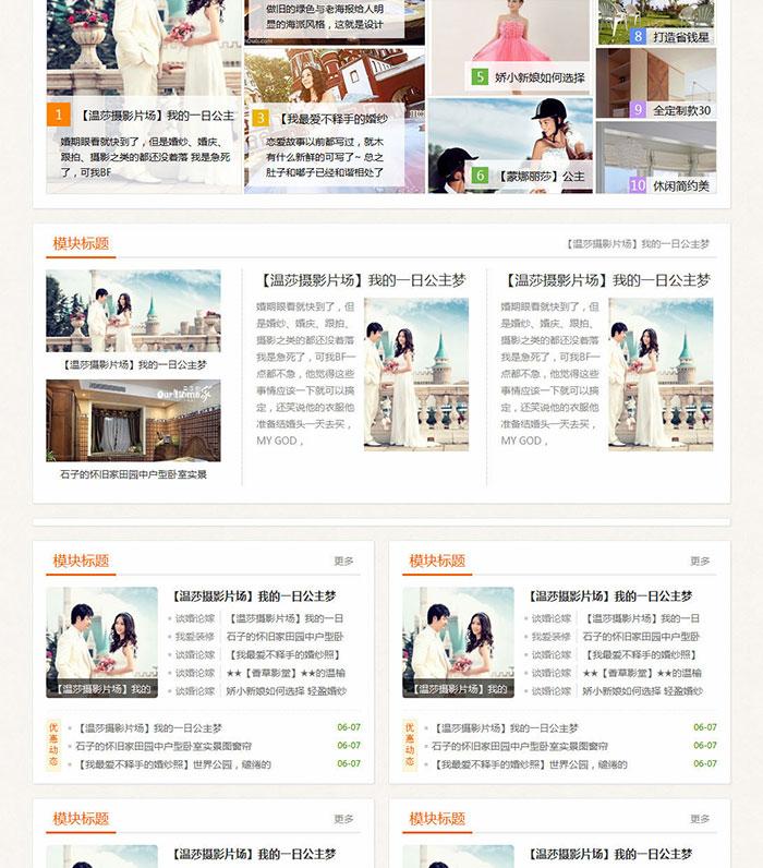 分享-林克设计 - 抚顺城 抚顺城1.0 价值200元[X3.1]