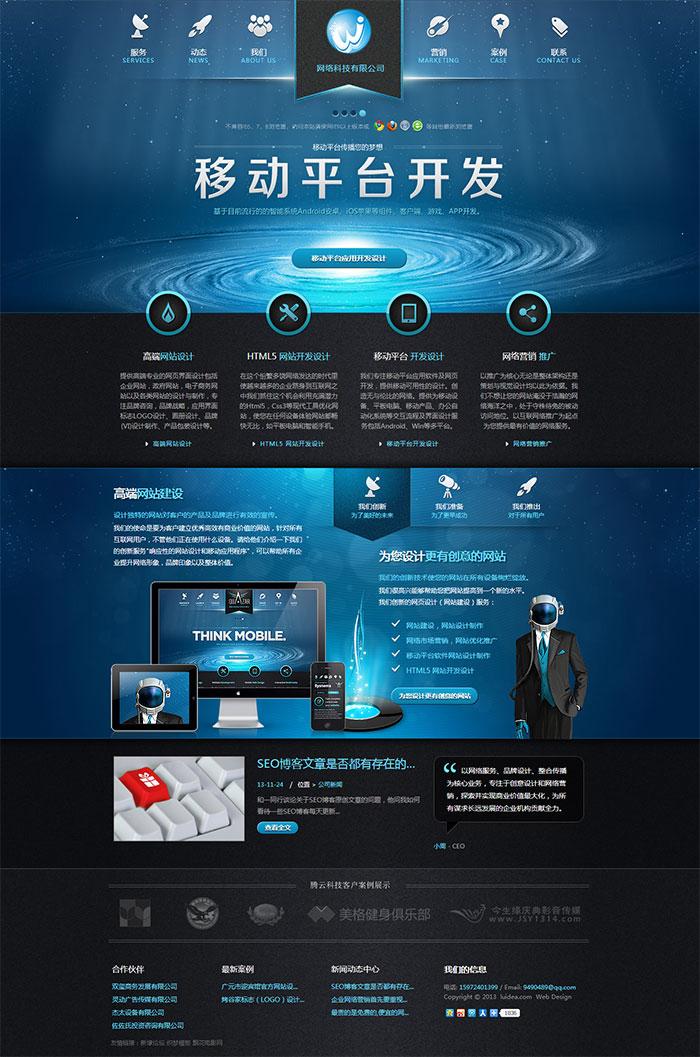 html 视频安装教程:http://www.adminbuy.cn/dedecmsjc/156.