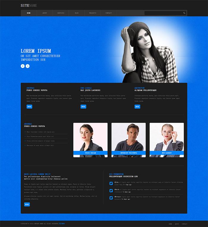 蓝黑色大气简洁商务html模板