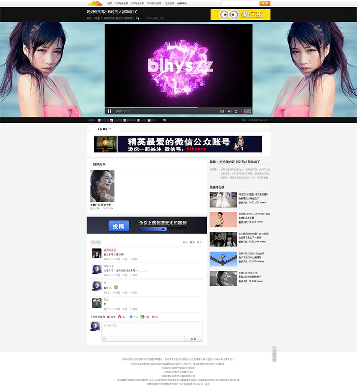 wordpress主题模板下载:LoveVideo主题 视频门户模板