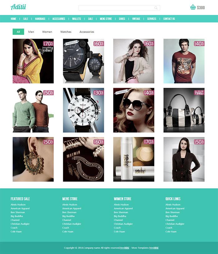 国外漂亮宽屏鞋子包包电子商务商城网站模板