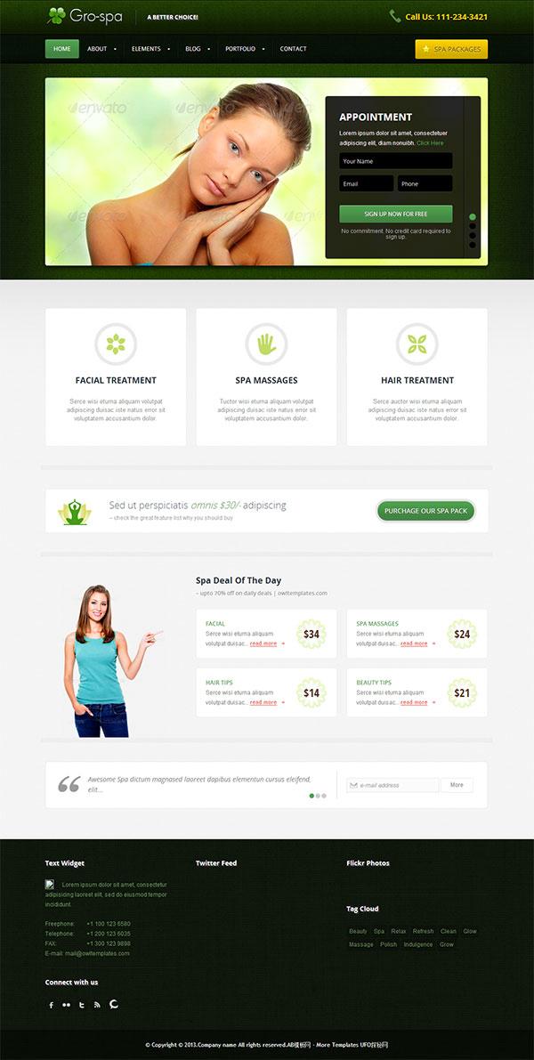 绿色漂亮设计女性美容化妆企业网站模板