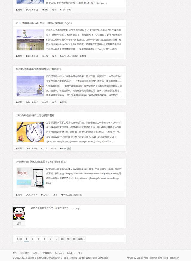 wordpress中文主题:移动设备Bing-Phone主题