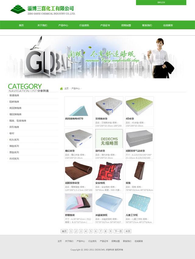 大气清新绿色家居企业织梦源码网站