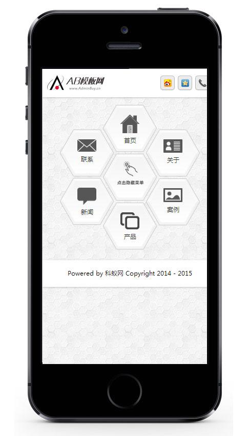 简单清爽灰色手机网站模板触屏版网站