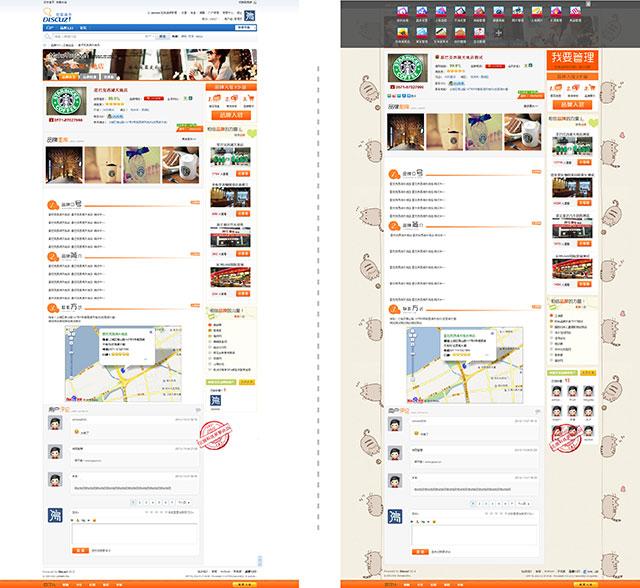 【三瑞】品牌123 商业版 2.007最新版