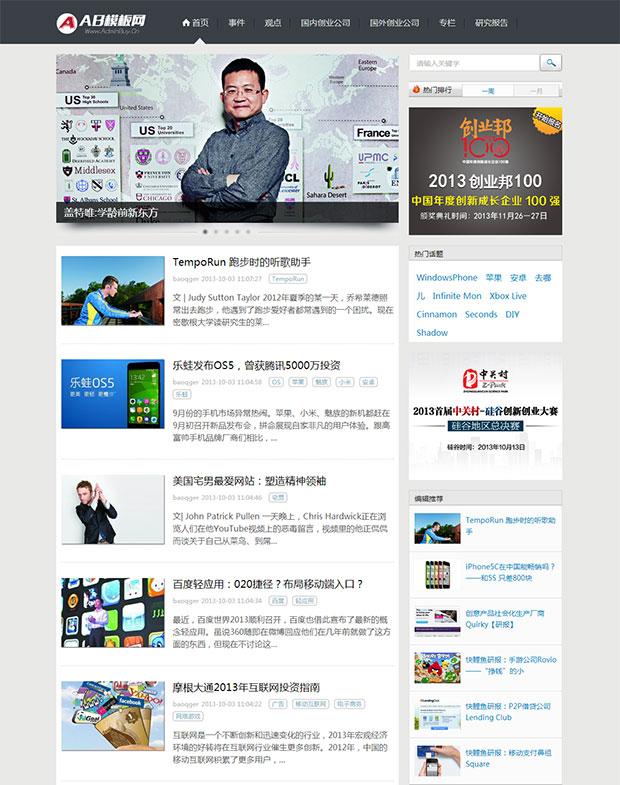 新闻资讯门户网站源码下载(新闻门户资讯文章类织梦模板) (https://www.oilcn.net.cn/) 综合教程 第4张